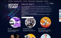 webnewteam.ru